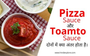 Tomato Sauce and pizza sauce