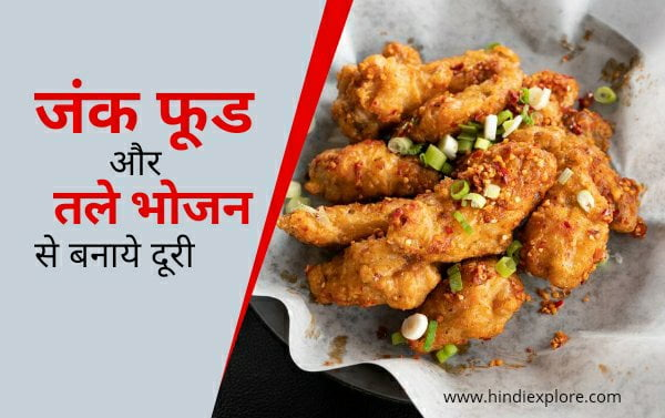 Avoid oily food in Fungal Infection