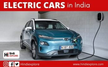 Electric Cars in india by hindiexplore