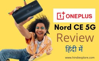 OnePlus Nord CE 5G hindiexplore
