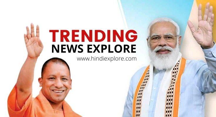 Trending News Explore